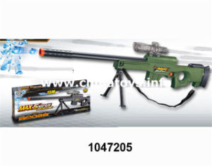 Electrical Toys Battery Operated Airsoft Gun (1047205) pictures & photos