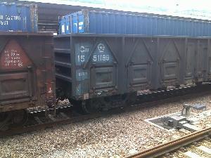 Railway Service pictures & photos