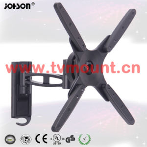 Swivel Aluminum LCD Mount (LB-G851)