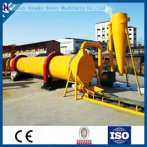 Hot Sale China Industrial Sawdust Small Rotary Dryer pictures & photos