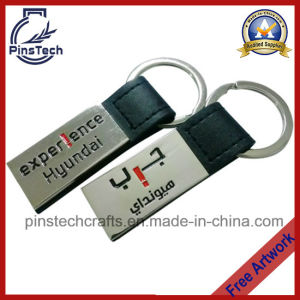 Customized Car Souvenir Keychain pictures & photos