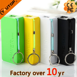 Hot Business Custom Gift Fragrance Power Bank 4000/4400/5200/6000mAh for Mobile pictures & photos
