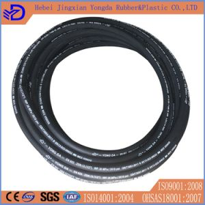 High Pressure Hydraulic Braid Rubber Hose pictures & photos