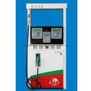 Automatic Nozzle - Petrol Pump - Fuel Pump Station pictures & photos