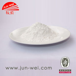 High Quality Feed Grade Zinc Oxide
