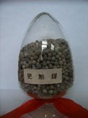 Palladium Catalyst 0.25% Min pictures & photos
