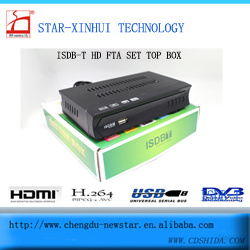 ISDB-T SD/HD Set Top Box