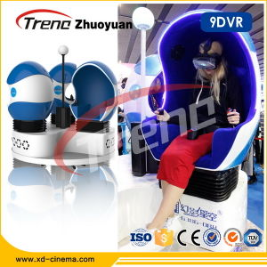 Popular Newest 9d Vr Cinema pictures & photos