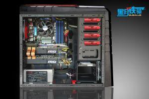 X6 Gaming Case