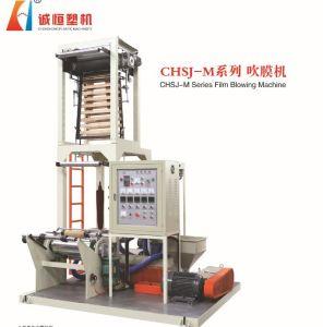 Chsj-M Chengheng Mini Film Blowing Machine (Factory Price) pictures & photos