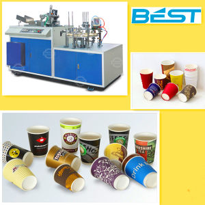 Double Wall Paper Cup Machine (JBZ-D)