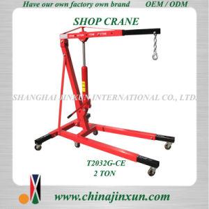 Hydraulic Crane (T2032G-CE)