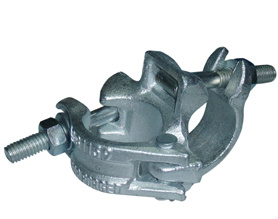 BS Type Drop Forged Scaffolding Double Coupler