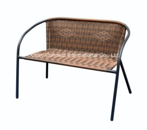 Outdoor Rattan/ Wicker Double Chair