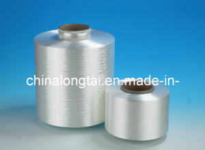 Produce of PP Filler Yarn (anshi6855) pictures & photos
