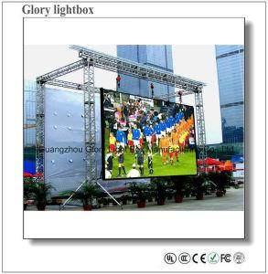 P8 Rental Outdoor Screen Display pictures & photos