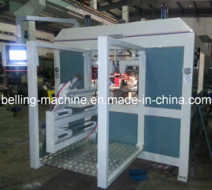 Small Plastic Pipe Bending Machine (PGW63) pictures & photos