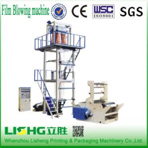 Plastic Machinery Equipment (SJ-C) Film Blowing Machine pictures & photos