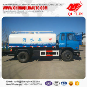 Qilin Dongfeng 4X2 Chassis 4cbm Water Sprinkler Truck for Sale pictures & photos