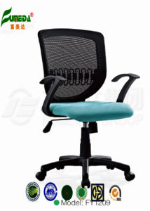 Staff Chair, Office Furniture, Ergonomic Swivel Mesh Office Chair (fy1209) pictures & photos