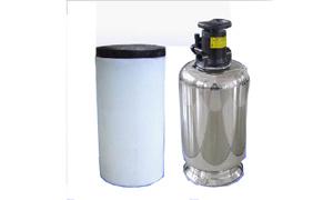 Mini Water Softener