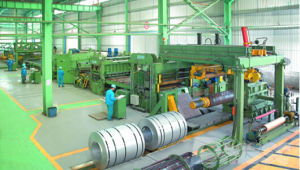 Steel Coil Cutting Machine pictures & photos