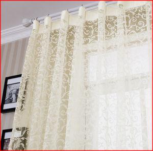 Plain Vertical Blind Curtain Fabric (C2015001)