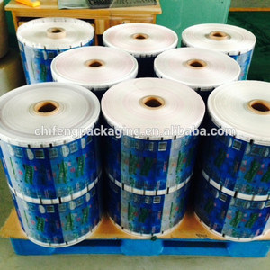 Laminated Plastic Roll for Rice Packaging pictures & photos