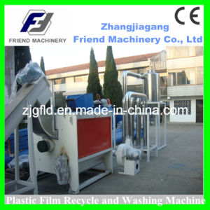 PP PE Film Recycling and Washing Equipment with CE pictures & photos