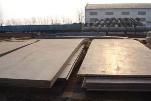 Hot Rolled Plate (HR Plate)