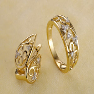 Gold Daimond Wedding Ring (3612)