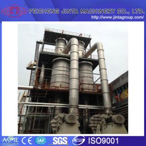 Brine Evaporator pictures & photos