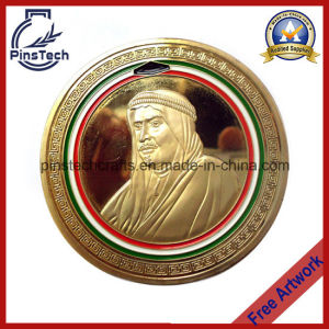 National Souvenir Coin, with Matt Gold and Shiny Gold Plating pictures & photos