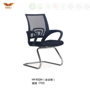 High Quality Office Furniture Vistor Chair (HY-922H) pictures & photos