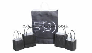 White Kraft Paper Bag with Customized Logo /Shopping Paper Bag pictures & photos