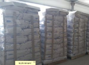 4A Molecular Sieve Active Powder for Paint pictures & photos