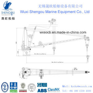 Electric Crane for Ship (SMCE3)