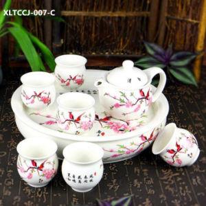 Factory Fashion design Porcelain Tea Set pictures & photos
