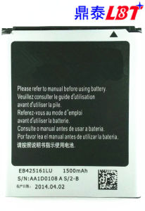 Mobile Phone Mobile Battery for Samsung I8190n (EB425161LU)