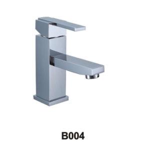 High Quality Basin Faucet (mixer) (B004)
