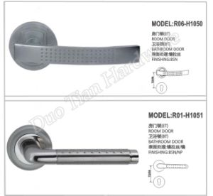 Door Lever Locks (R06-H1050, R01-H1051)