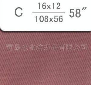 100% Cotton Fabric -8