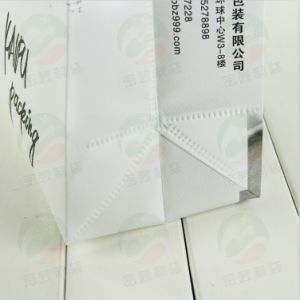 3D Non-Woven Promotional Bag with Customised Design (MYC-My-057) pictures & photos