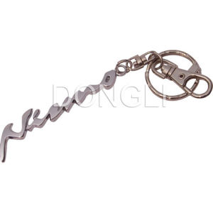 Key Rings (DL-KY013)
