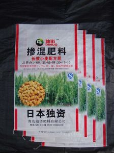PP/PE Woven Bags for Fertilizer pictures & photos
