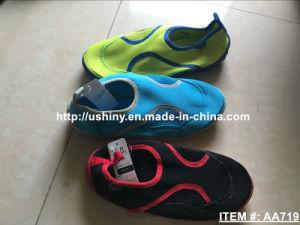 Children′s Water Shoes Aqua Socks pictures & photos