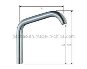 Brass Faucet Spout (JC-3007)