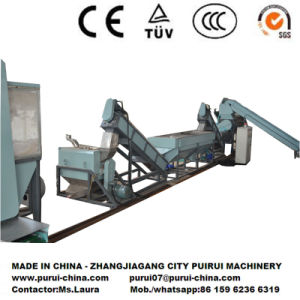 Waste Plastic PE/PP Agricultural Film Recycling Machine pictures & photos