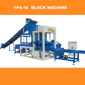 Cement Brick Machine - YP4-16