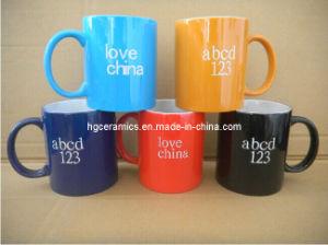 Color Coating Laser Engraved Mug pictures & photos